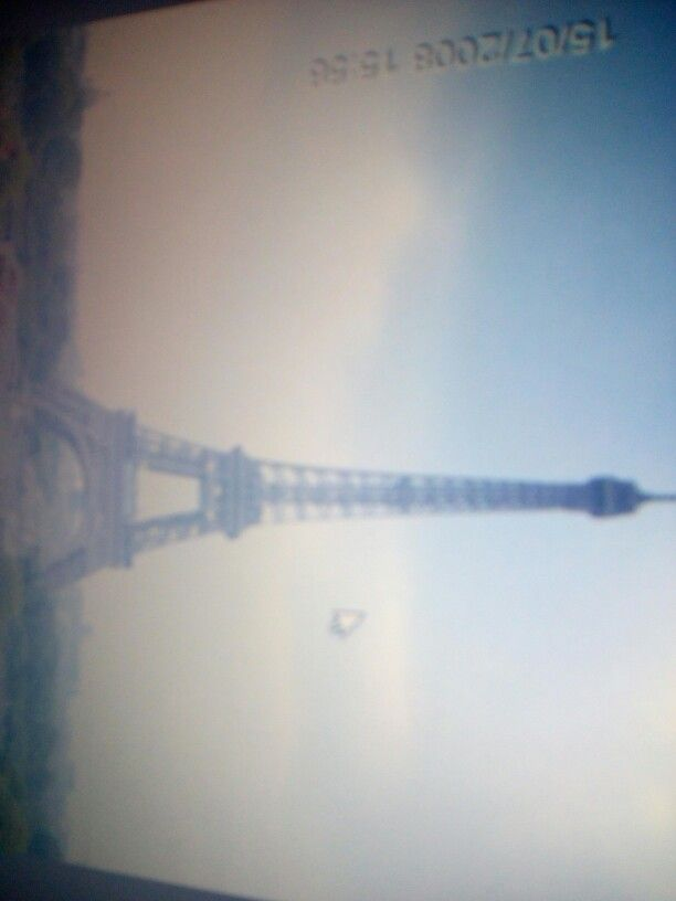 Ο πυργος του Αϊφελ