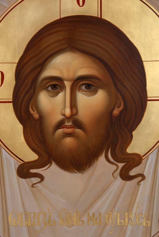 ( - p.mc.n. ) Zdjęcie: CN 015 - Christ (Ubrus) detail