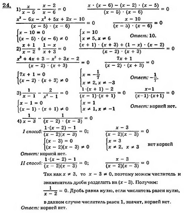 Олимпиадная работа по русскому языку 7 класса разумовская