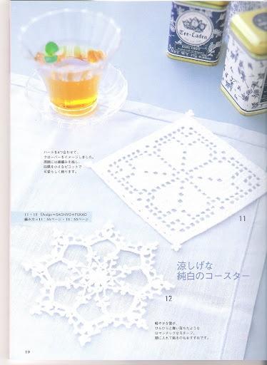 Crochet_Lace_Japan cd 3