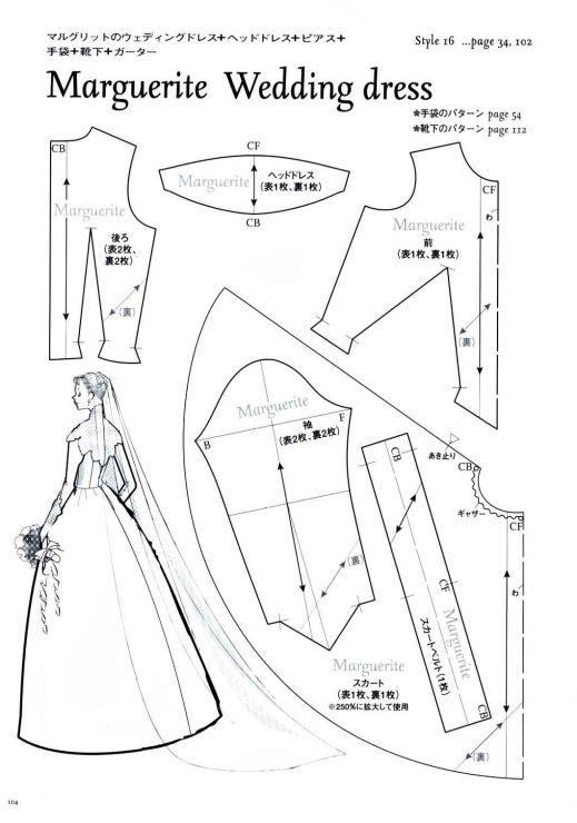 Marguerite Wedding Dress Pattern - Page 1 of 3