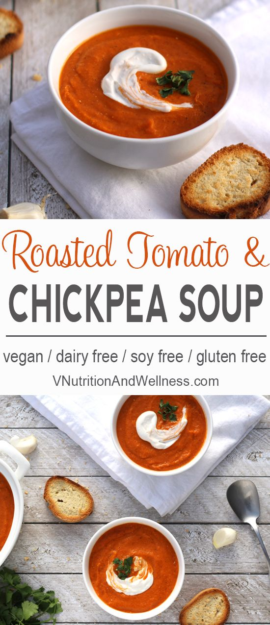 Roasted Tomato and Chickpea Soup | This vegan Roasted Tomato Chickpea Soup is the perfect creamy soup to warm you on those chilly nights!  via @VNutritionist