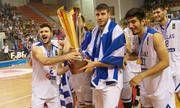 Στο Μέγαρο Μαξίμου οι Νέοι Άνδρες   Τον τίτλο της Πρωταθλήτριας Ευρώπης κατέκτησε η Εθνική Ελλάδας το βράδυ της Κυριακής (23/7) στο Ηράκλειο.  from ΤΕΛΕΥΤΑΙΑ ΝΕΑ - Leoforos.gr http://ift.tt/2tu8UJy ΤΕΛΕΥΤΑΙΑ ΝΕΑ - Leoforos.gr