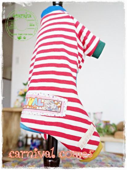 犬服*ハンドメイド* 個性的すぎるツナギになってます。 リブは全て色が違う、遊び心のあるお洋服です! お袖に同じ洋服を着たピエロが…!? ハンドメイド、手作り、手仕事品の通販・販売・購入ならCreema。