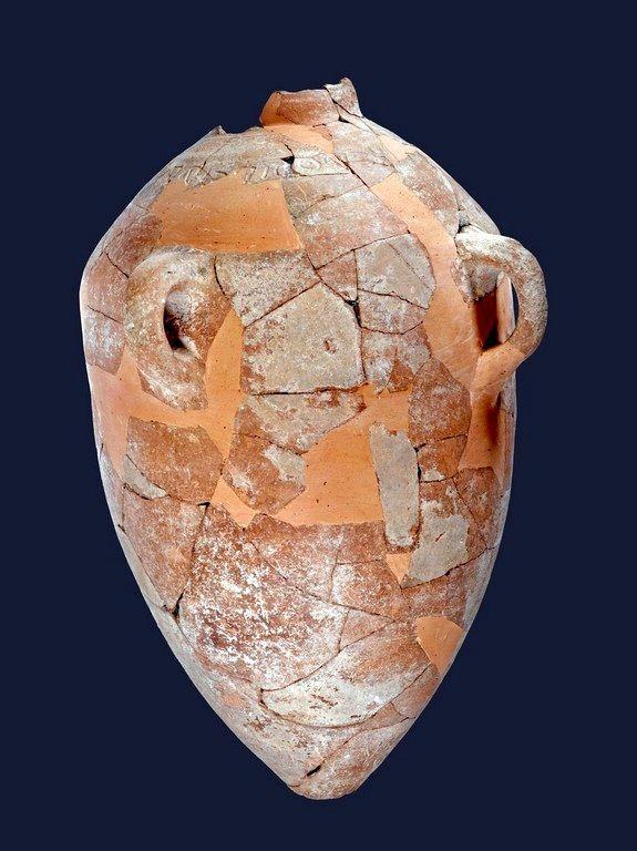 Džbán z doby krále Davida