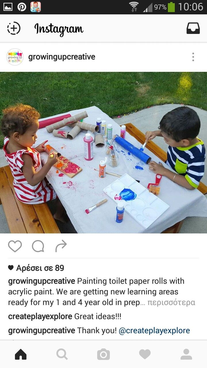 Painting toilet paper