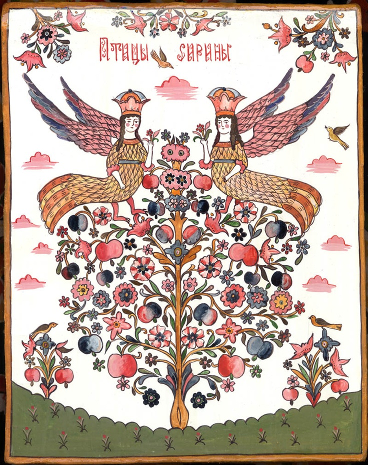 Russian Mystic Birds - Sirin