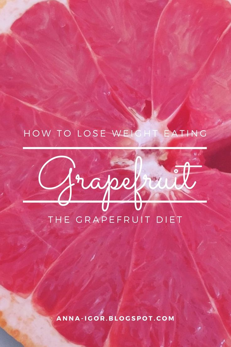 How to Lose Weight Eating Grapefruit