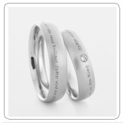 Personalize Your Christian Bauer Wedding Bands