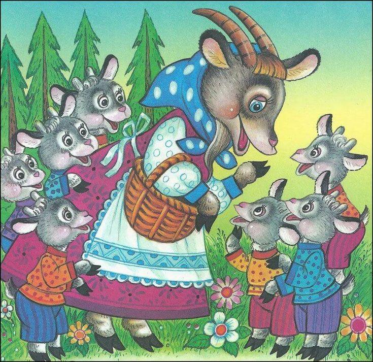 Иллюстрации к сказке козлятки и волк цветы