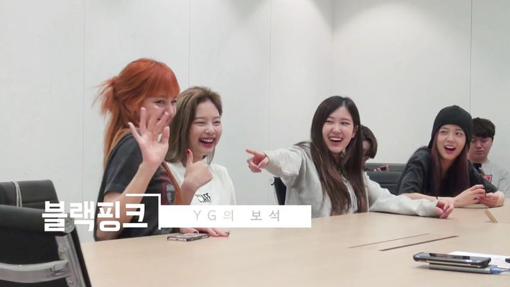 YG Artists Diss Own Agency In Preview For New YG Entertainment Original Variety Show