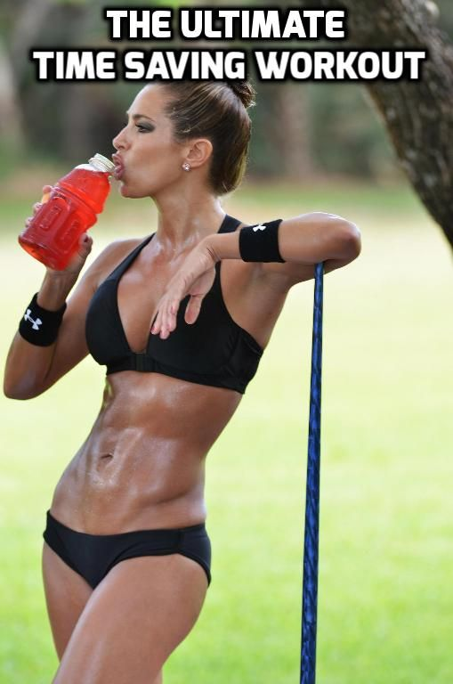 The Ultimate Time Saving Workout
