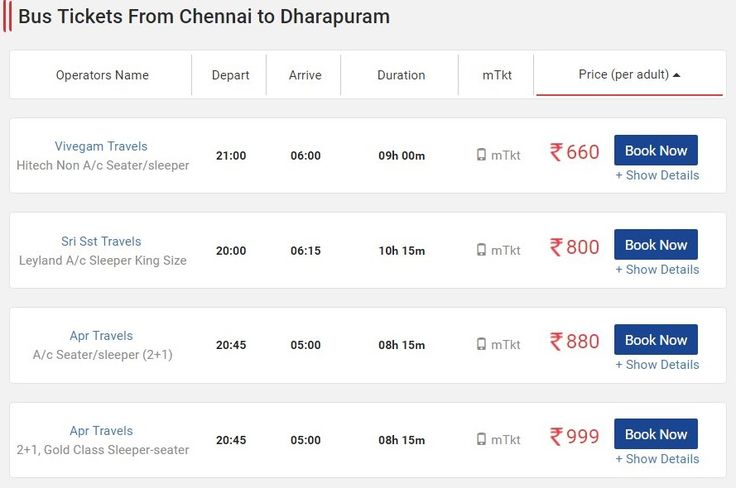 Chennai to Dharapuram Bus Tickets Volvo Booking Non AC Seater, Chennai to Dharapuram Sleeper Online Fares, Distance, Boarding Point, Timings & Routes.
