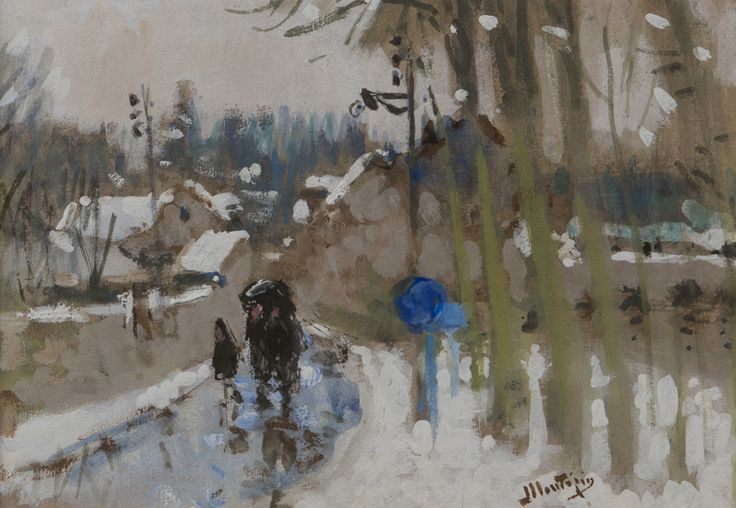 Pierre-Eugène Montézin (1874-1946), Rue de Village Enneige; Gouache on paper, 8 1/2x12 3/4 in