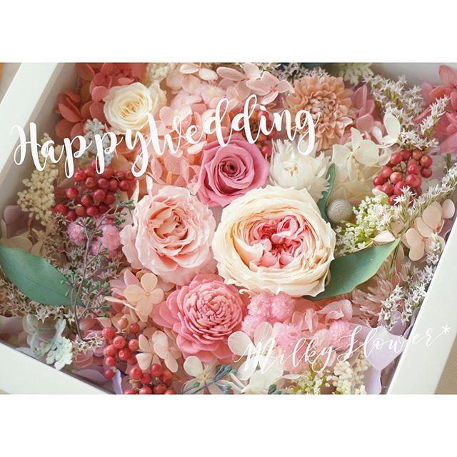 * ウェディングフラワー* * * バラやアジサイ、小花をぎゅっと額の世界にアレンジして♡ * * 心ときめくフラワーボックス♡ * * 詳細はトップのURLからwebshopへ #フラワーボックス#フラワーギフト #フラワーアレンジメント #アーティフィシャルフラワー #フラワー#welcomeboard #2017wedding #結婚式#結婚式準備 #結婚式アイテム #結婚式準備中 #日本中のプレ花嫁さんと繋がりたい #プレ花嫁#卒花嫁#ウェディング#ウェディング小物 #ウェディング準備 #ウェディングフラワー #両親#両親贈呈 #両親贈呈品 #両親へのプレゼント #プリザーブドフラワー#花のある暮らし #preservedflower #ウェルカムボード#披露宴#ナチュラルウェディング#ピンク#バレンタイン