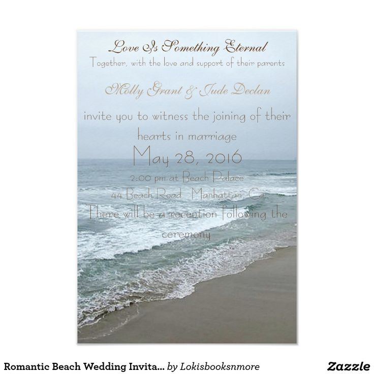 zazzle wedding invitations promo code%0A Romantic Beach Wedding Invitations are perfect for a beach themed wedding   Customize to your special