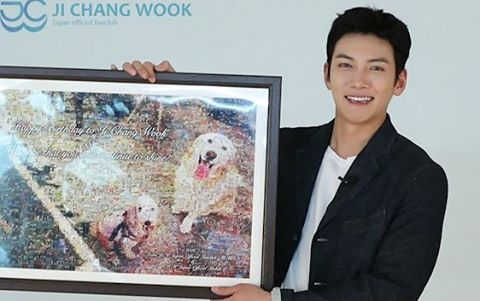 So Handsome, Actor Ji Chang Wook.  Credit : Daenta Twitter