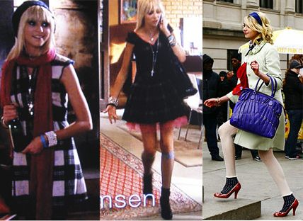 We hope that you all have been enjoying our last few posts. Today, we will be recreating the style of Jenny Humphrey from Gossip Girl.