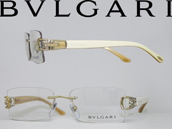 Kết quả hình ảnh cho Bvlgari  BV8151BM