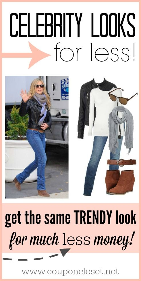 You don't have to spend a fortune to look as good as the celebrities. Here is our Celebrity Looks for less {featuring Jennifer Aniston} - We show you how you can get this trendy look for a fraction of the cost.