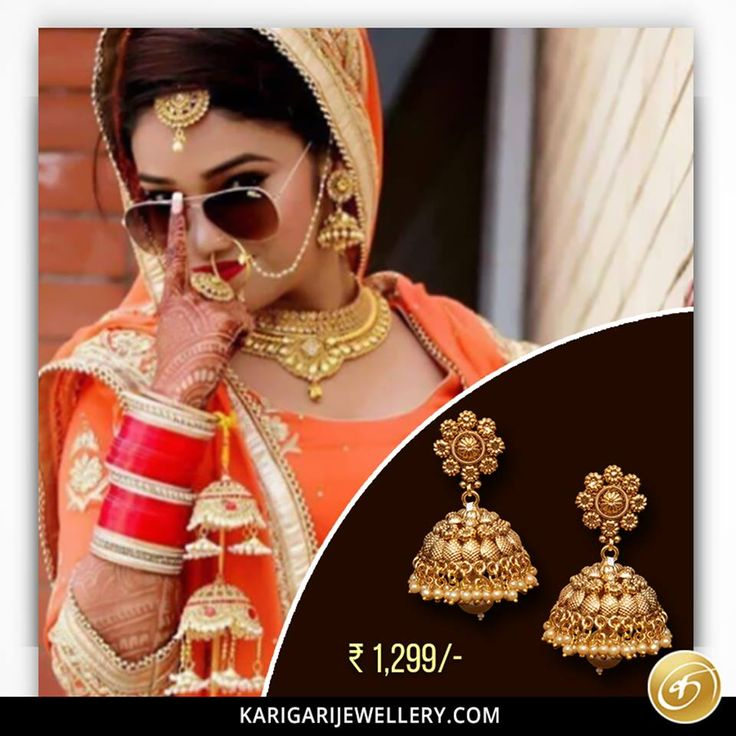 It's a #PunjabiPride to boast a Golden Jhumka. Get now: http://qoo.ly/fqn7r Image courtesy _punjabi_weddings #BeingFunjabi #PunjabiFun #Jhumka #Karigari #Best #WeddingSpecial