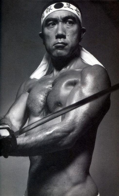 Yukio Mishima Japanese Novelist