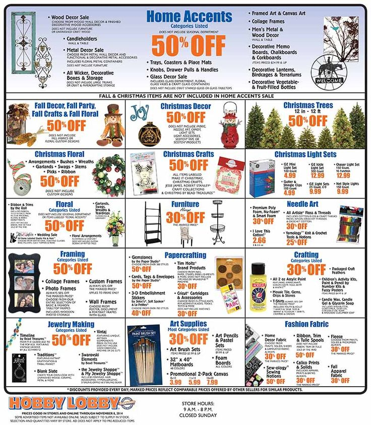 use hobby lobby printable coupons and save big on weekly offers of all items like crafts