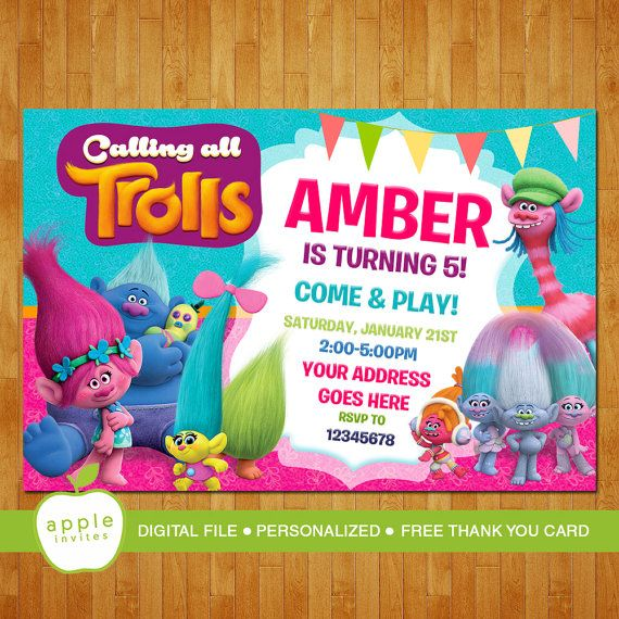 Trolls Invitation Trolls Party Trolls Birthday by AppleInvites