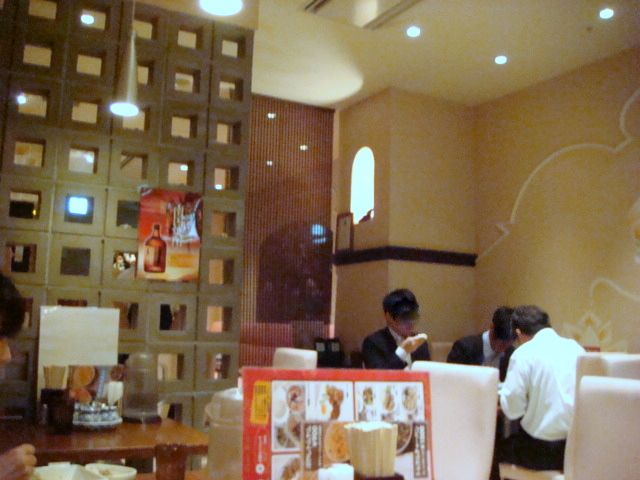 Taihei, a very healthy Thai restaurant in Keidanren Building in Otemachi