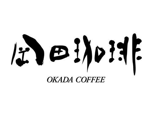 okada_1
