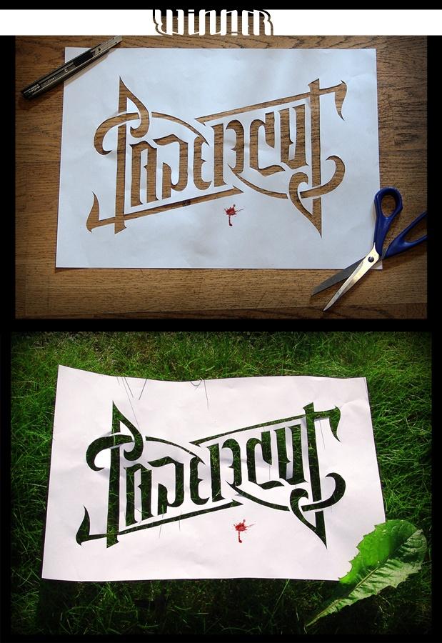 Paper Cut Ambigram
