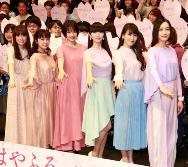 """広瀬すず、Perfumeから映画主題歌のダンス伝授…""""かるた部""""3人であいさつも"""