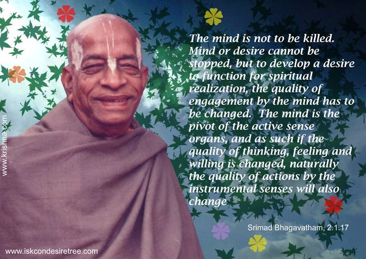 Mind  For full quote go to: http://quotes.iskcondesiretree.com/srila-prabhupada-on-mind-2/  Subscribe to Hare Krishna Quotes: http://harekrishnaquotes.com/subscribe/  #Desire, #Mind