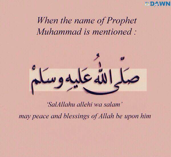 Respect our beloved prophet (saw) ❤️
