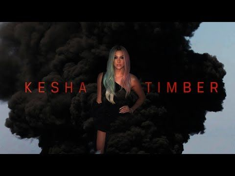 """Luckily, some crazy genius made a version of """"Timber"""" with less Pitbull and more Ke$ha. 