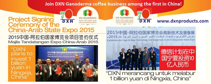 DXN China market opening soon! http://dxncoffeemagic.com/member_registration_private