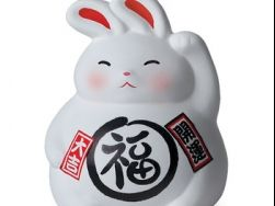 Rabbit from Japan