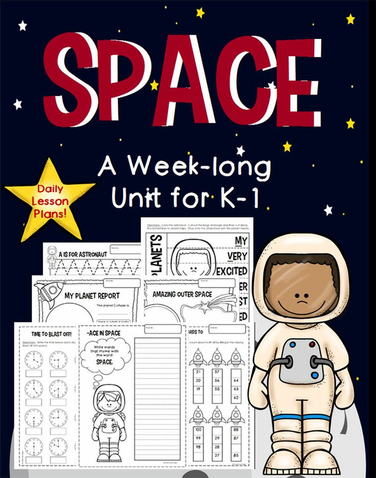 Solar System Unit for Kindergarten and First Grade | Solar ...