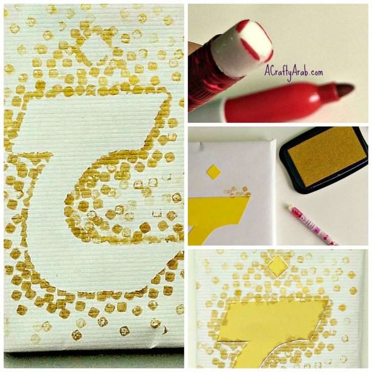 A Crafty Arab: Arabic Initial Wrapping Paper Tutorial. Cut off the sides of your pencil eraser to turn the circle into a square, dap it in some ink and stamp a personalized Arabic initial on your friend's present today!