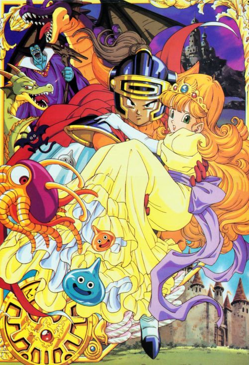 Dragon Quest 1, or it used to be called Dragon Warrior before Dragon Quest 5…