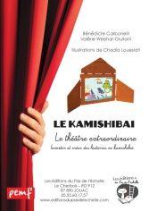 FICHIER LE KAMISHIBAI