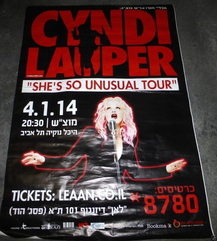 Image result for Cyndi Lauper Israel