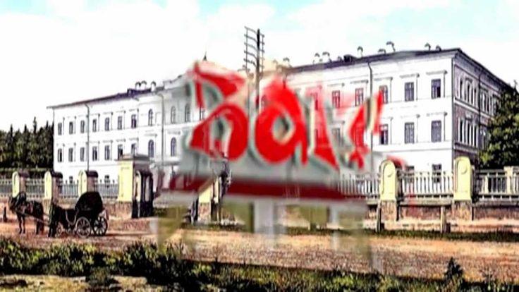 Иркутский институт благородных девиц. Иркутск. Нынче - мат.фак ИГУ.