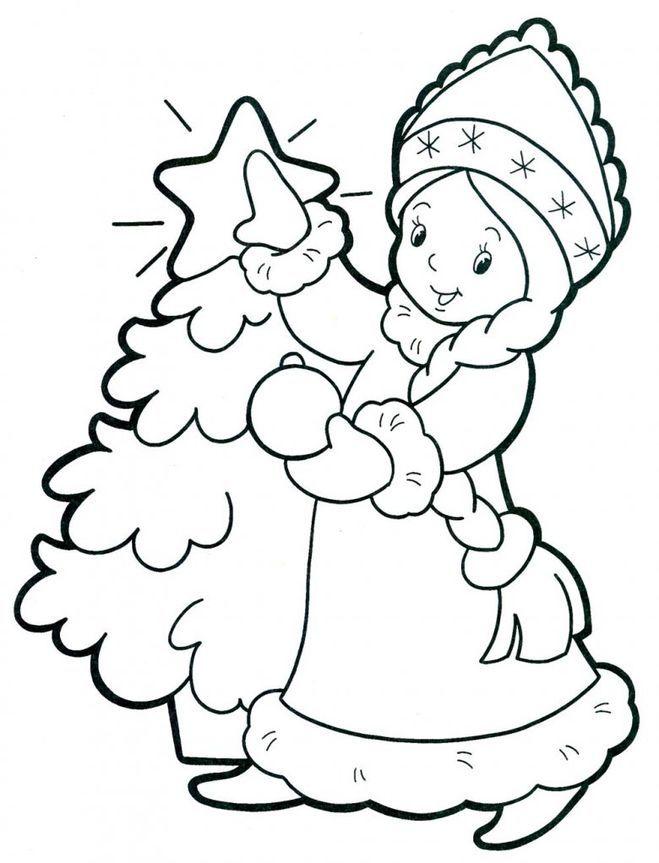 картинки рисунки к новому году новый год
