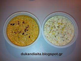 Όλα για τη δίαιτα Dukan: Ντουκάν τυροσαλάτα και τυροκαυτερή χωρίς ανεκτά