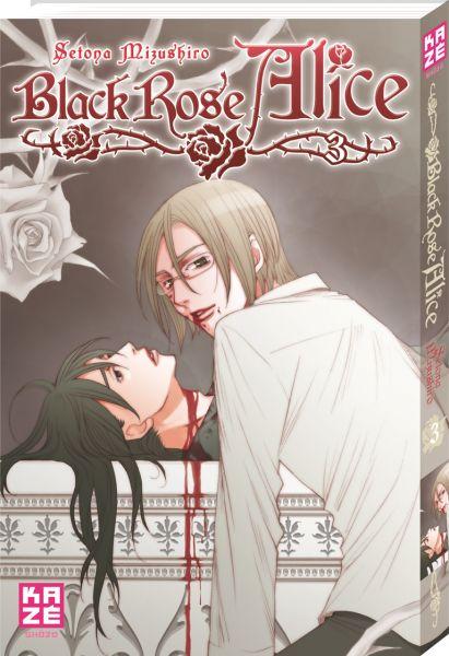 Azusa devenue Alice a accepté de choisir le meilleur des quatre vampires pour leur permettre de se reproduire. Tandis qu'elle passe ses journées à les observer et apprendre à les connaître, Léo, avec qui elle s'est énormément liée, voit se rapprocher le terme de sa vie… Les personnages se dévoilent, et les désirs s'assument, toujours aussi intenses !
