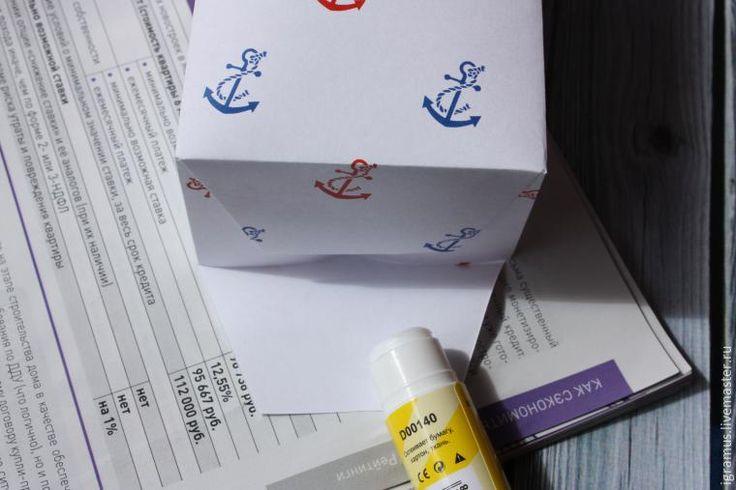У нас в детском саду принято на день рождения ребёнка угощать всех присутсвующих деток небольшими сладкими подарками — комплиментом. Хочу показать, как я упаковываю сладкий комплимент в упаковочный пакетик-бонбоньерку. В который можно положить небольшой подарочек: конфеты, печенье, пряник, игрушку, маленький сок и т.п. Материалы необходимые для создания пакетика: - белая или цветная бумага…