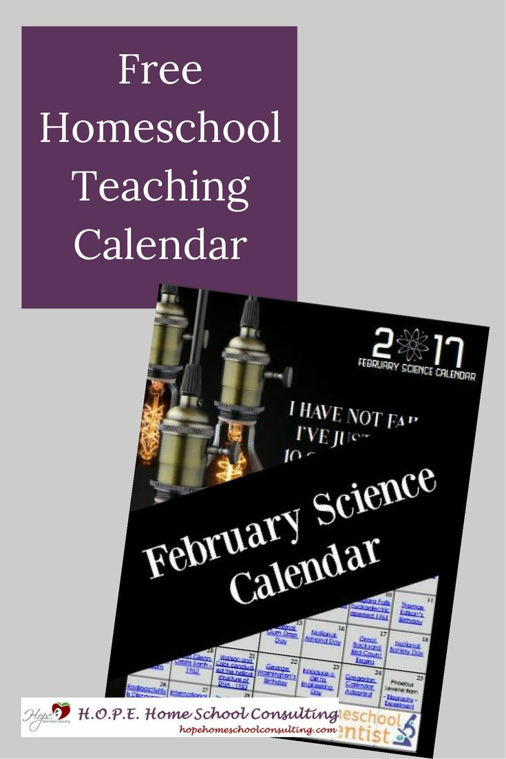 Free Homeschool Teaching Calendar - Science Feb. 2017