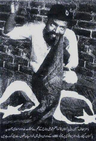 Master Altaf Hussain stiching the first Pakistan flag on 3rd June 1947.