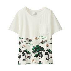 WOMEN Bonne Maison Short Sleeve Graphic T-Shirt